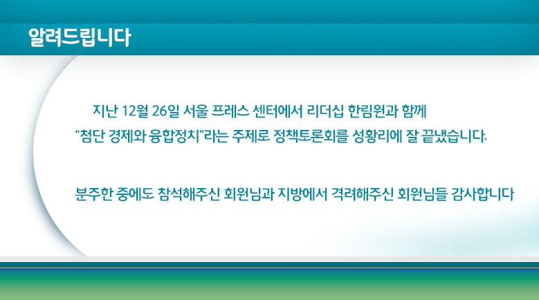 hfire_hanrimwon_.jpg