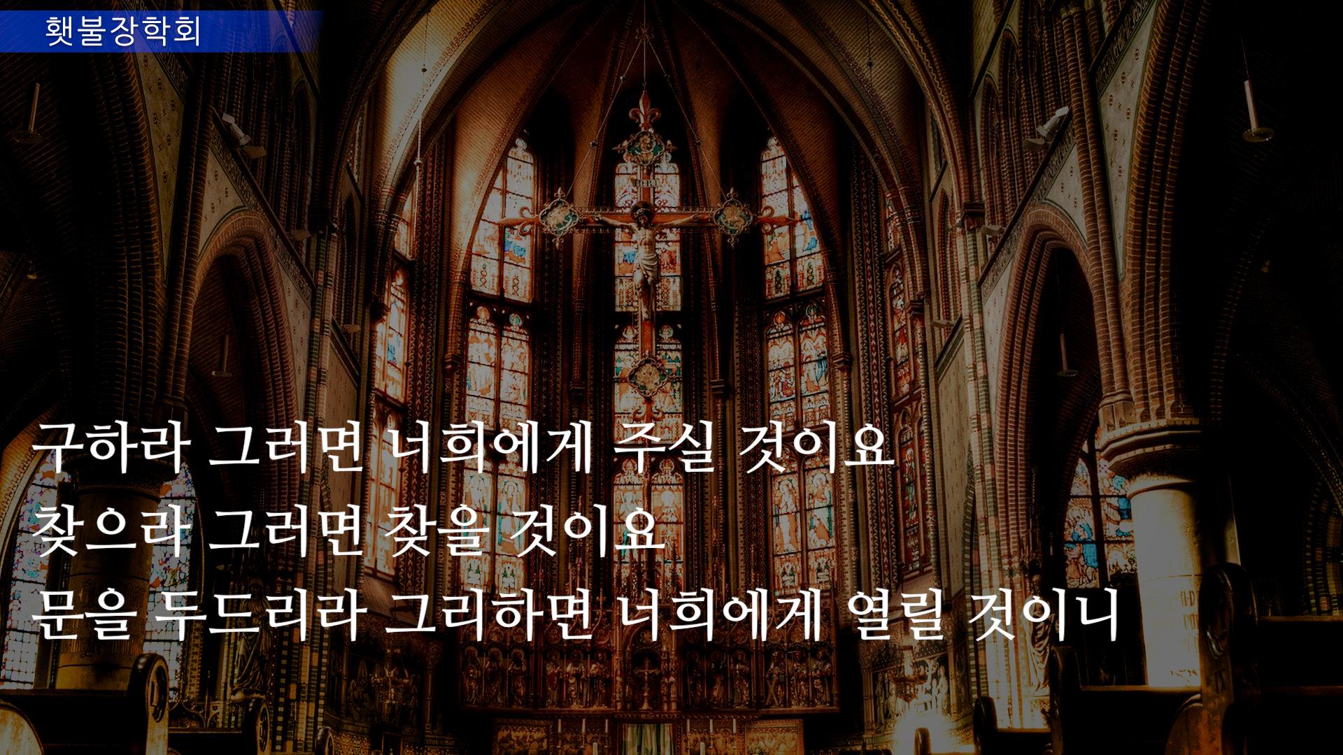 210701_횃불7월_title.jpg