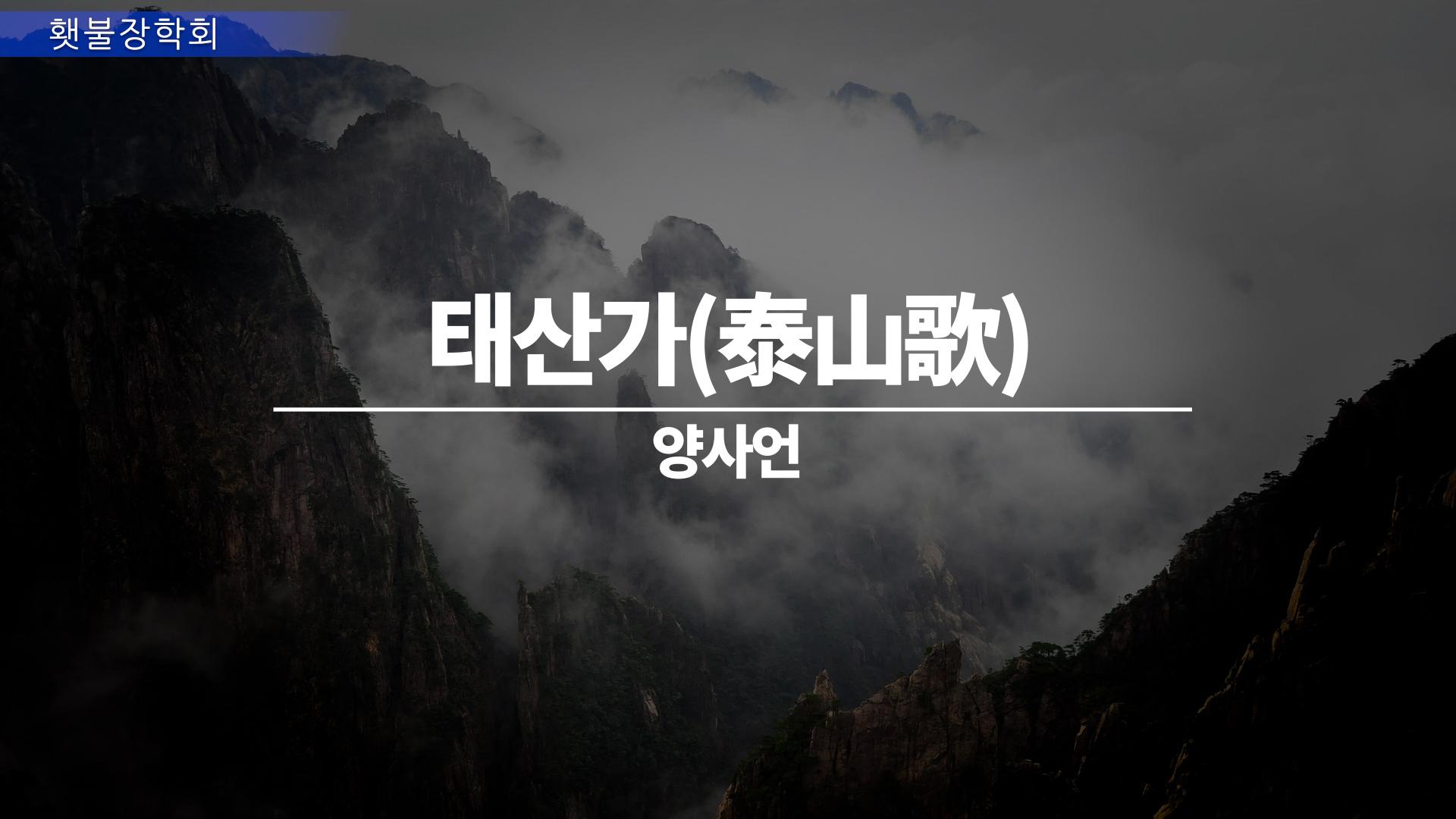 210503_횃불_title.jpg